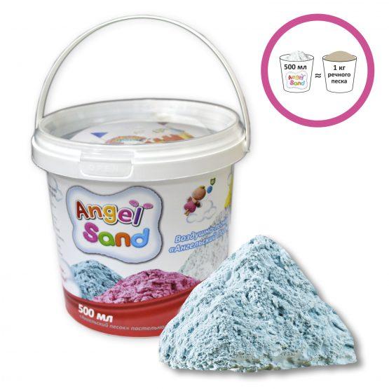 Игровой песок 0.5л Голубой Angel Sand